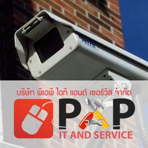 PAP-IT.co.th by GooDesign.in.th